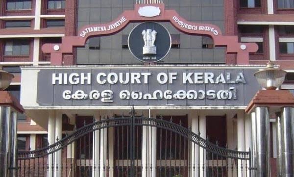Kerala HC, CBI probe