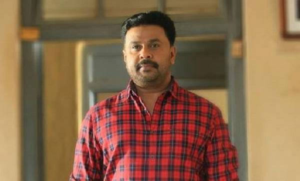Dileep, Bail plea, court