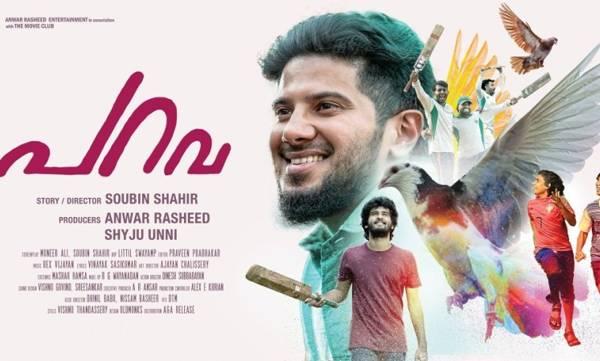 Parava- Movie review