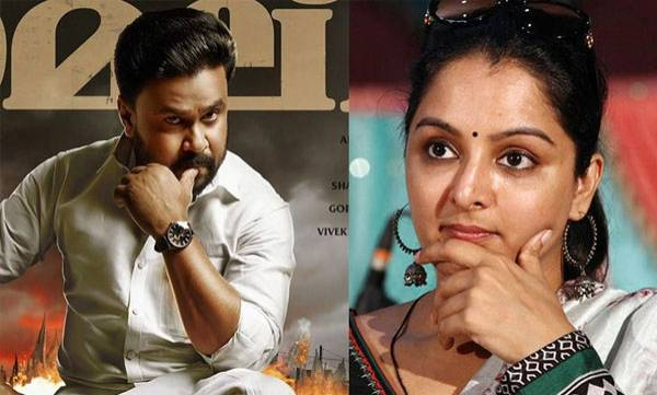 latest-news-manju-warriers-keen-movements-before-ramaleela-release
