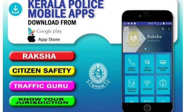 Kerala cops,  Smart way, Apps