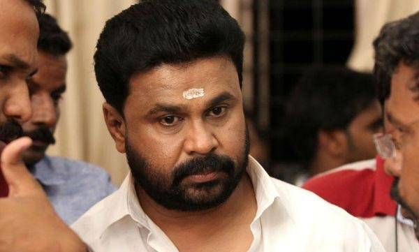 Dileep , Human rights commission