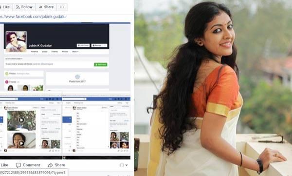 Facebook post,Durga krishna