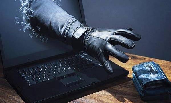 uploads/news/2017/10/156561/cybercrime.jpg