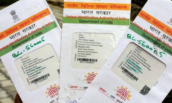 Aadhar linkage, RBI