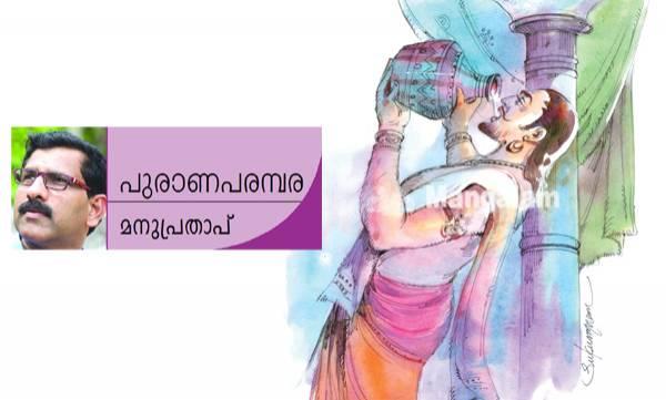 uploads/news/2017/10/159588/wEEKLYpuranakdha271017.jpg