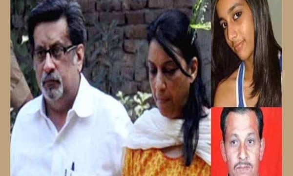 Thalwar couple