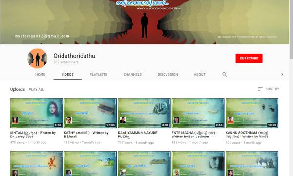 Youtube channel for Malayalam short stories