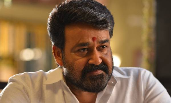 Mohanlal , Andhra state film award