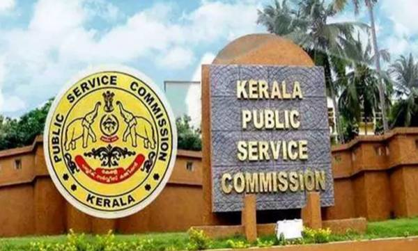 Kerala PSC, New system, Selection process