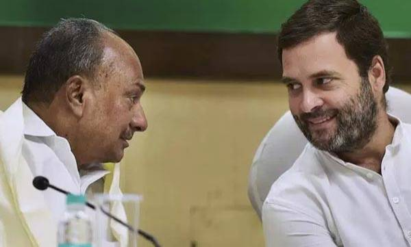 latest-news-rahul-gandhi-to-take-over-as-congress-chief-soon