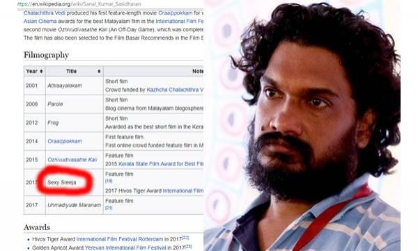 Sanal Kumar Sasidharan, wikipedia