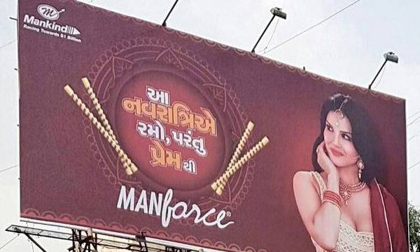 Image result for Govt: No condom ad on TV from 6am-10pm