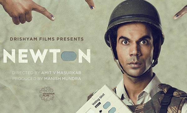 latest-news-newton-is-not-in-the-race-for-oscar