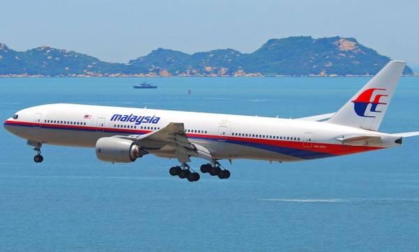 mh 370 flight