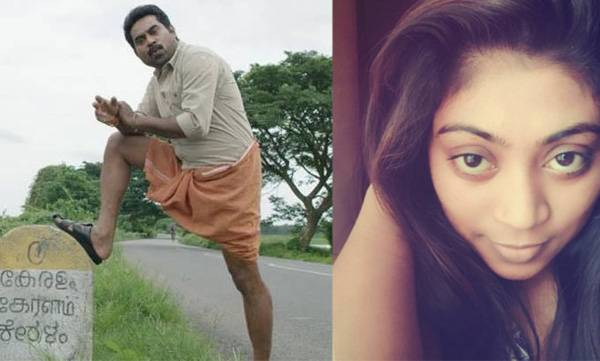 Abhasam Movie, Censor Board, Rima Kallingal, Suraj Venjaramoodu