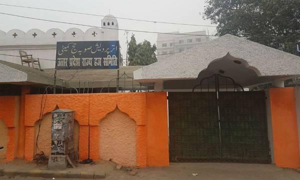 Haj House