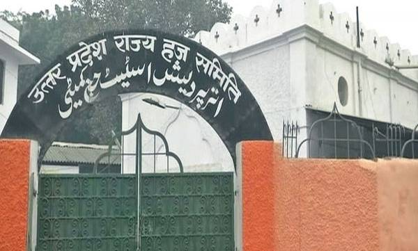 Haj Office Wall, Lucknow Police Station,  Saffron