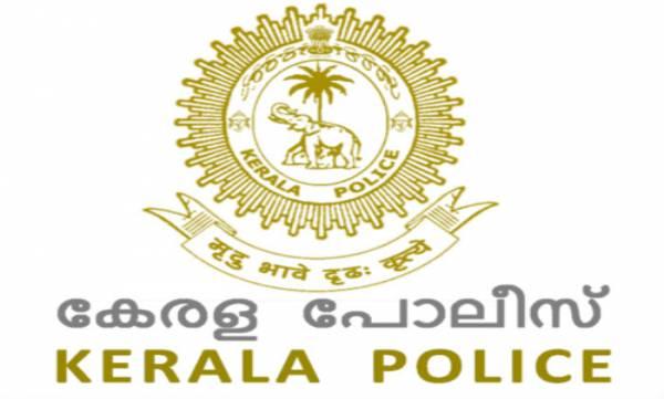uploads/news/2018/01/181919/Kerala_Police_Logo1.jpg
