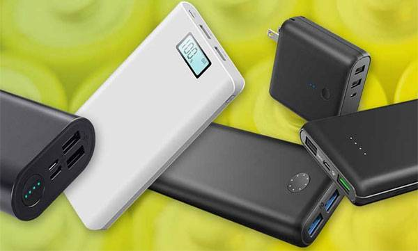 uploads/news/2018/01/182600/power-bank.jpg