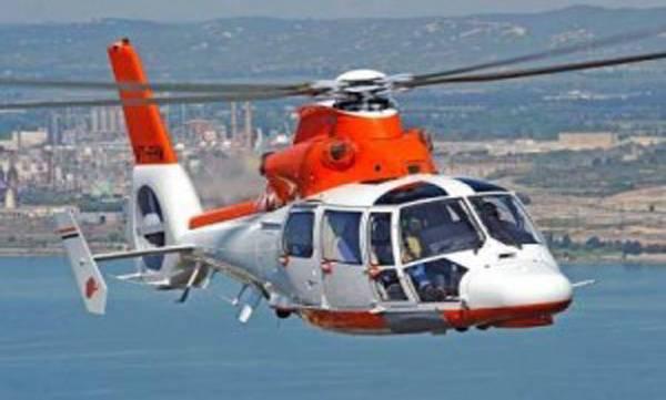 Chopper accident