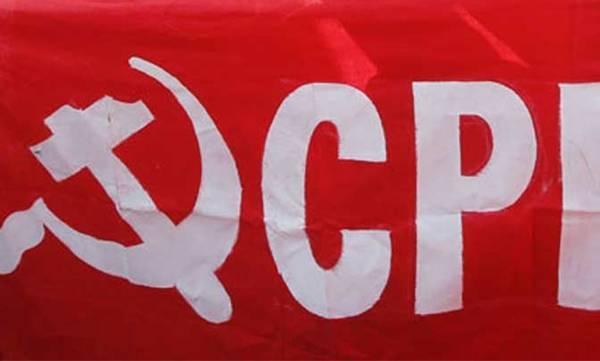 CPM , CPI