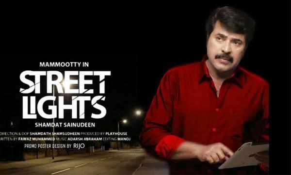 street lights, mammootty
