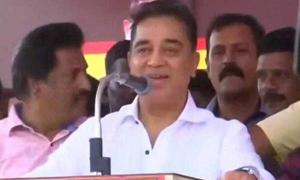 latest-news-kamal-haasan-party-launch-the-name-of-the-party-is-makkal-needhi-maiam
