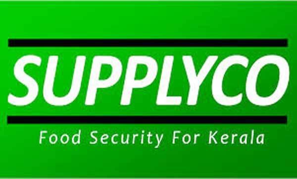 civil supplies