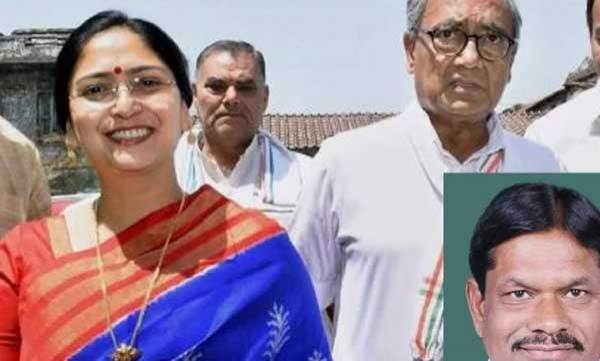 BJP MP,Digvijay Singh