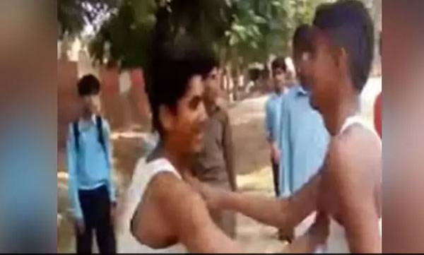 Class 6 Student, Slap Fight Game,  Pakistan