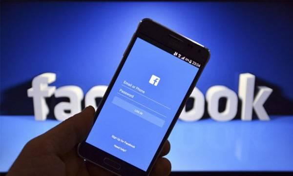 Facebook account details