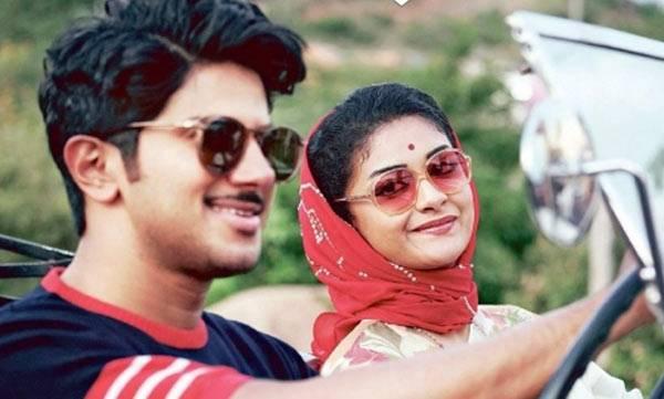 Mahanati movie,  Jemini Ganeshan, Savithri