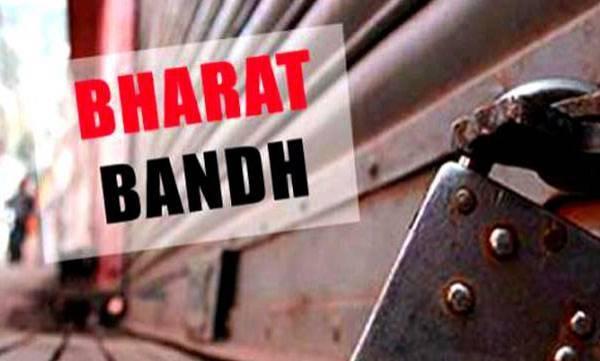 Farmer's body, Bharat Bandh