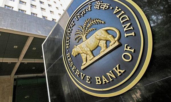 RBI, Hokes, Inflation