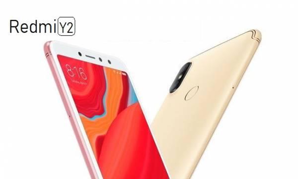 xiaomi redmi y2 price in india 9999 first sale amazon