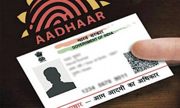 Now, download your Aadhaar update history online
