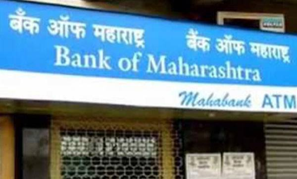 india-dsk-group-cheating-case-bank-of-maharashtra-cmd-among-6-held