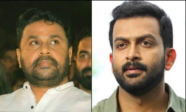 dileep and prithviraj