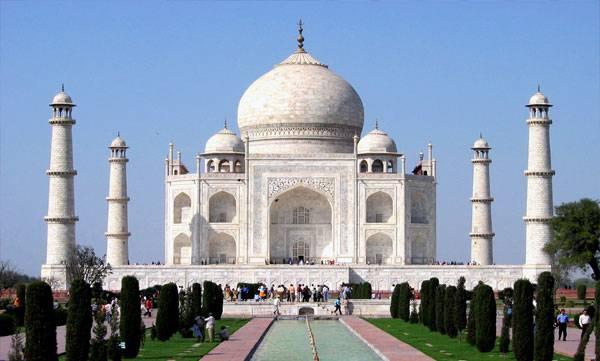 Supreme Court, Taj Mahal