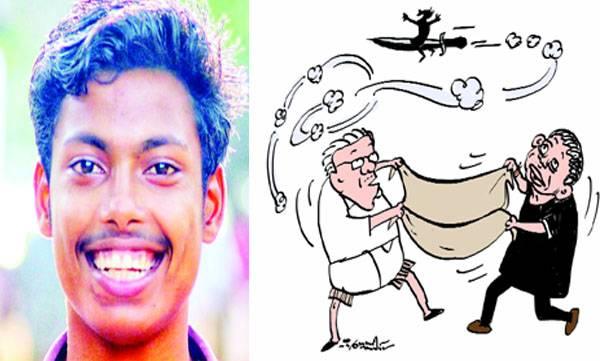 Abhimanyu murder