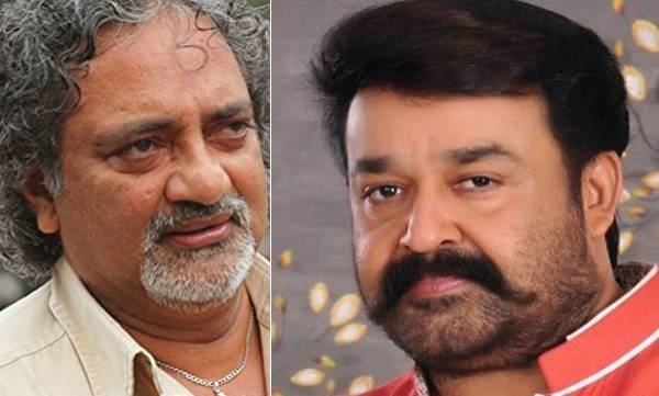Joy Mathew, Mohanlal