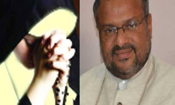 Jalandhar bishop's rape case