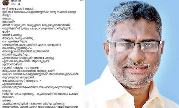 Abhimanyu murder , SDPI