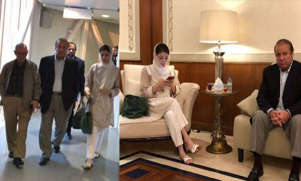 Nawaz Sharif,  Pakistan