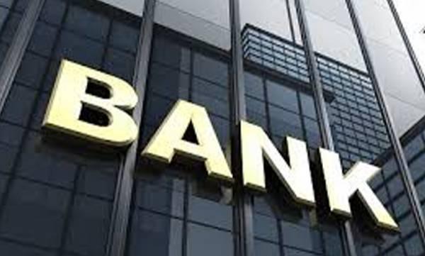 uploads/news/2018/07/234477/bank191718.jpg