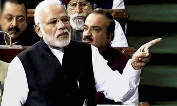 latest-news-important-day-in-our-parliamentary-democracy-modi