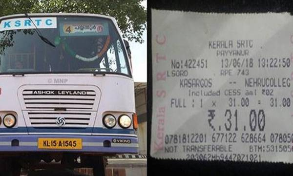 Facebook post, KSRTC Conductor