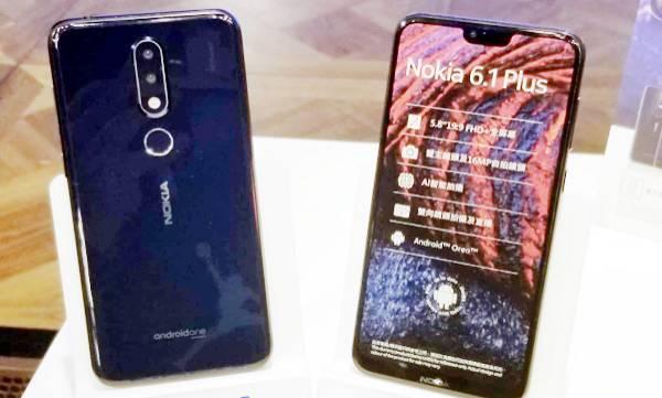 Nokia 6.1 Plus Android