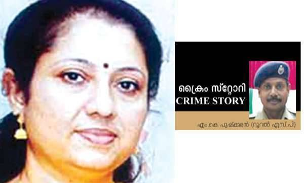 Sheela Murder case